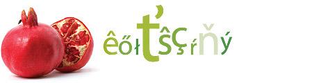 EG logo šipak